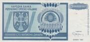 10 000 000 Dinara -  obverse