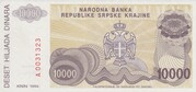 10,000 Dinara -  reverse