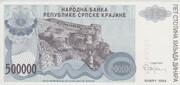 500,000 Dinara -  obverse