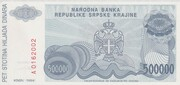 500,000 Dinara -  reverse
