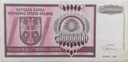 50,000,000 Dinara -  obverse