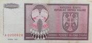 50,000,000 Dinara -  reverse
