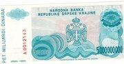5,000,000,000 Dinara -  reverse
