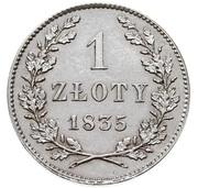 1 Złoty – reverse