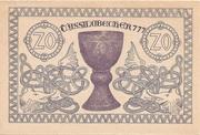 20 Heller (Kremsmünster (Land)) -  reverse