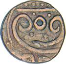 1 Paisa - Chand Raja (Kumaon) – reverse