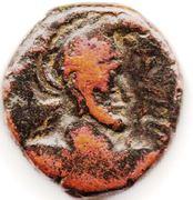1 Drachm  - Shapur II. – obverse