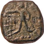 Tetradrachm - Huviska (Kushana) – reverse