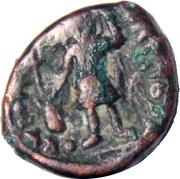 Drachm - Vasudeva I (Kushana) – obverse