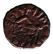 Didrachm - Kujula Kadphises – reverse