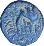 Di-Chalkon - Kujula Kadphises – reverse