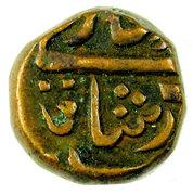 1 Trambiyo - Deshalji II (1818-1860) – obverse