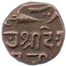 1 Trambiyo - Bahadur Shah II [Desalji II] – reverse