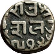 ½ Kori - Bahadur Shah II [Deshalji II] -  obverse