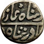 ½ Kori - Bahadur Shah II [Deshalji II] -  reverse