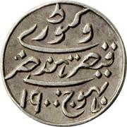 ½ Kori - Victoria [Khengarji III] – reverse