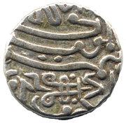 1 Kori - Bharmalji II -  obverse