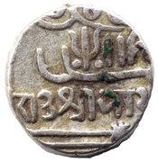 1 Kori - Bharmalji II -  reverse