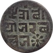 1 Trambiyo - Victoria [Pragmalji II] – reverse