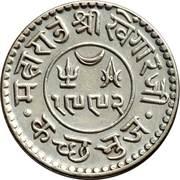 1 Kori - Edward VIII [Khengarji III] -  obverse