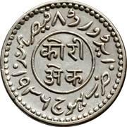 1 Kori - Edward VIII [Khengarji III] -  reverse