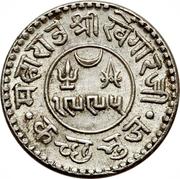 1 Kori - George VI [Khengarji III] -  obverse