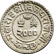 1 Kori - George VI [Vijayrajji] -  obverse