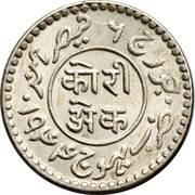 1 Kori - George VI [Vijayrajji] -  reverse