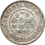 2½ Kori - George V [Khengarji III] -  obverse