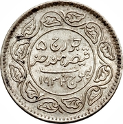 2½ Kori - George V [Khengarji III] -  reverse
