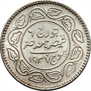 2½ Kori - George VI [Khengarji III] -  reverse