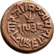 1 Trambiyo - Victoria [Khengarji III] – reverse