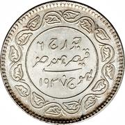 5 Kori - George VI [Khengarji III] -  reverse