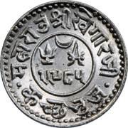 ½ Kori - George V [Khengarji III] -  obverse