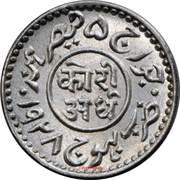 ½ Kori - George V [Khengarji III] -  reverse
