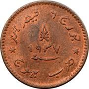 3 Dokda - George VI [Khengarji III] – obverse