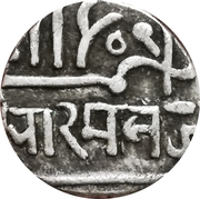 ½ Kori - Bharmalji II -  reverse