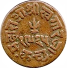 1 Trambiyo - Edward VII [Khengarji III] – reverse