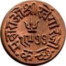 1 Trambiyo - George V [Khengarji III] – reverse