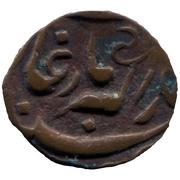1 Trambiyo - Muhammad Akbar II (1806-1837) – obverse