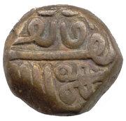 1 Dokdo - Raydhanji II – obverse