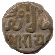 1 Dokdo - Raydhanji II – reverse