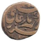 1 Dokdo - Muhammad Akbar Shah II [Deshalji II] – obverse