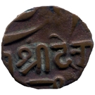 1 Trambiyo - Muhammad Akbar II (1806-1837) – reverse
