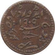 1 Dokdo - Edward VII [Khengarji III] – obverse