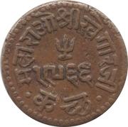 1 Dokdo - Edward VII [Khengarji III] – reverse