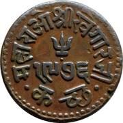 1 Dokdo - George V [Khengarji III] – reverse