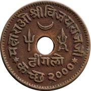 1 Dhinglo - George VI [Vijayaraji] – reverse