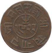1½ Dokda - Victoria [Khengarji III] – obverse