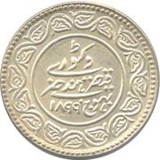 5 Kori - Victoria [Khengarji III] -  reverse